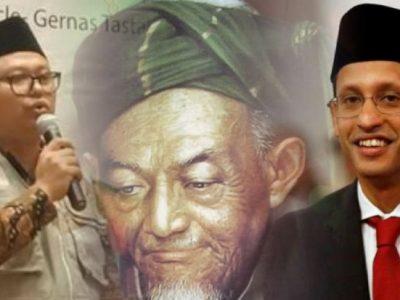 Kamus Sejarah Pendidikan Indonesia
